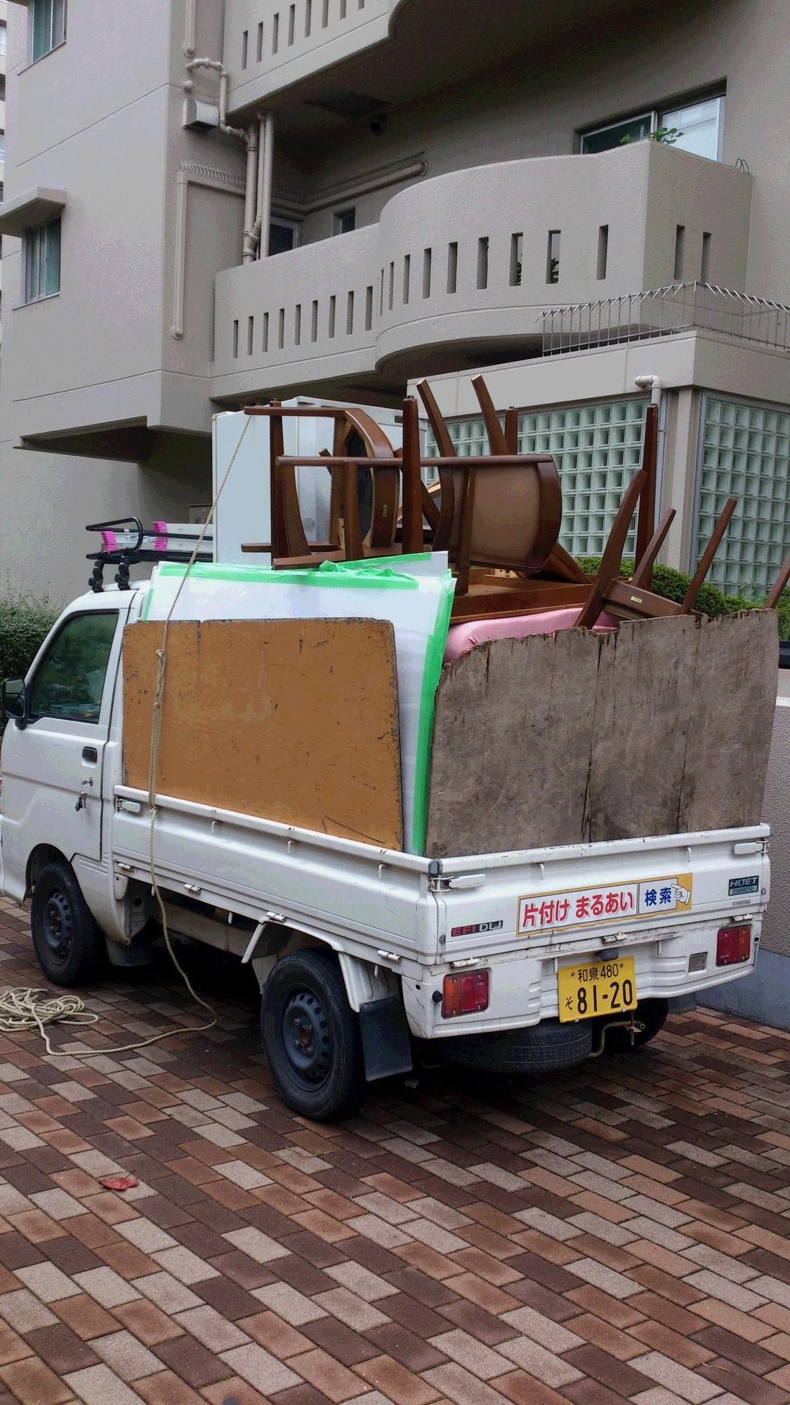軽トラック積み放題2